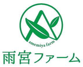 山梨桃・ぶどう特選品専門【雨宮ファーム】